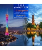 Dentium Digital Innovation în Guangzhou, China
